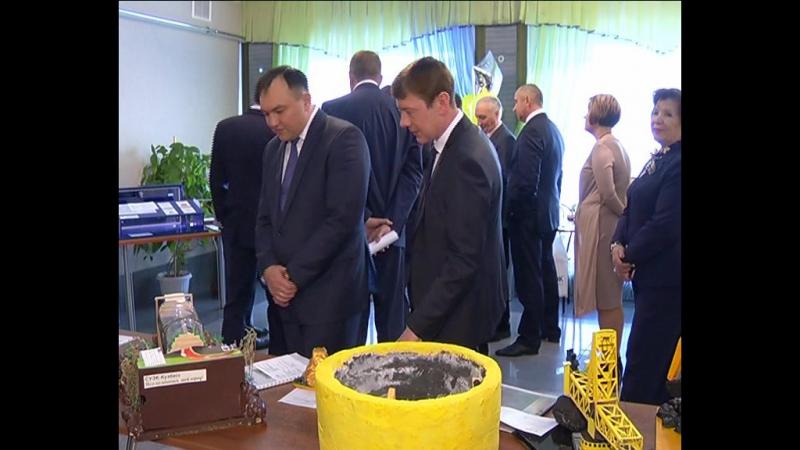 СУЭК-Кузбасс. Моя компания. Мой город