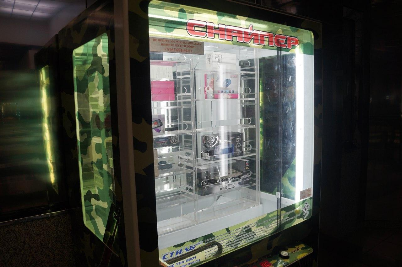 Игровые автоматы рояль играть бесплатно и без регистрации