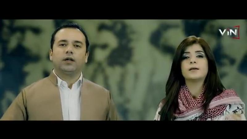 Bilind Ibrahim . Iran Ismet- Peshmerge Bim