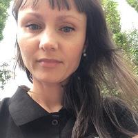 ВКонтакте Екатерина Глушкова фотографии