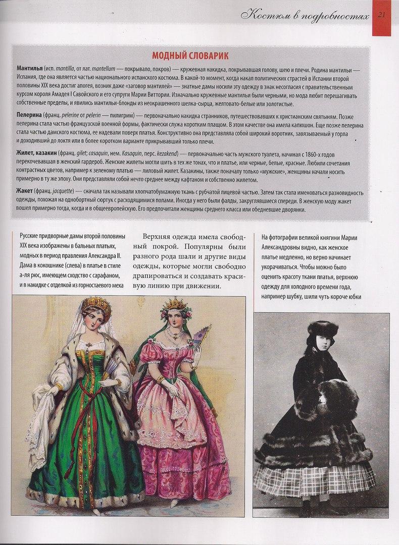 Россия при Александре II. Время реформ