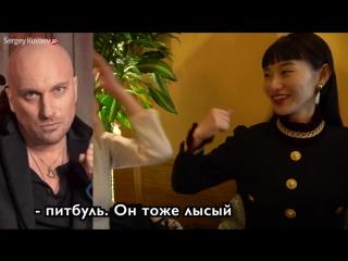 Японки оценивают русских мужчин