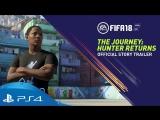 FIFA 18   The Journey: Hunter Returns Teaser Trailer   PS4