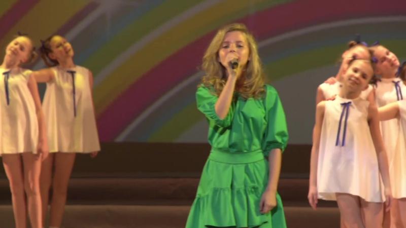 Алиса Кожикина - Прекрасное далеко (Детский благотворительный концерт «Музыка от «А» до «Я»)