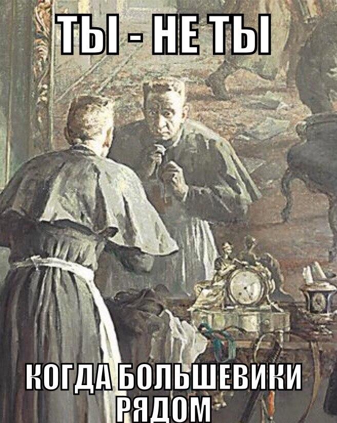 О роли точности в истории