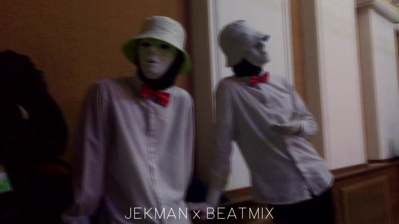 Mannequin Challenge от команд JEKMAN и BEATMIX