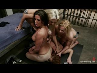 Katie Summers - FootWorship - Ariel X, Audrey Hollander, Katja Kassin, Katie Summers 130426