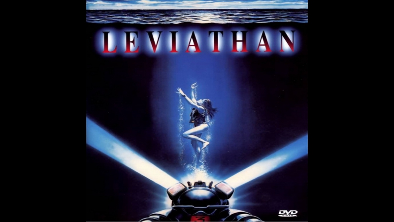 Левиафан (1989) Aндрей Гаврилов фантастика