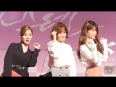 FANCAM 29.03.17 Sojin, Hyemi, Keumjo @ `One Step` movie VIP-Premiere