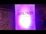 gurt_sound - Гойра всл