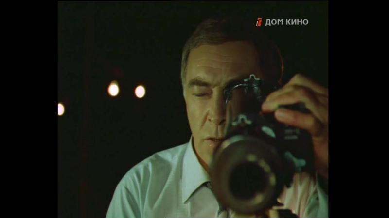 ТАСС уполномочен заявить (1984) 10 серия
