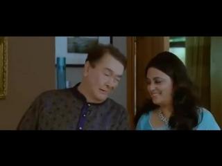 Полный дом 2. Индийский фильм.