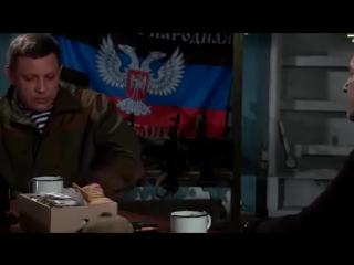 Дебил Захарченко: Нужно пройти Берлин и брать Великобританию - из-за них мы, русские, живем в говне!