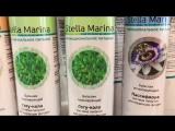 Stella - Marina professional. Витаминный комплекс.