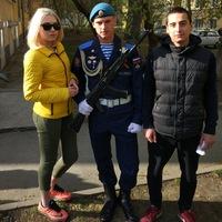 Максим Мартыненко