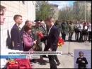 ДОН24 Памятную доску выпускникам, погибшим в горячих точках, открыли в 14-ой школе Каменска-Шахтинского