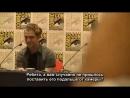 РПатц, КСтю и Тей Лотнер на Comic Con 11. часть 1