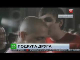 НТВ снял репортаж о слитых фотографиях Oxxxymiron'a (#NR)