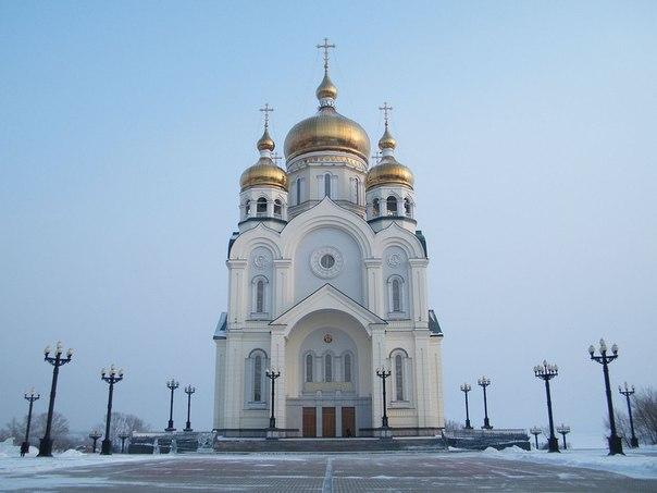 Спасо-Преображенский кафедральный собор Хабаровска