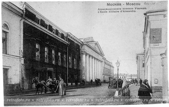 Происхождение названия улицы Знаменка