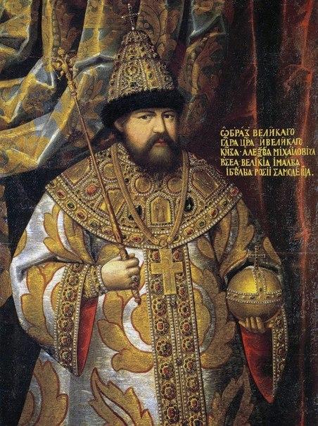 Военная реформа царя Алексея Михайловича