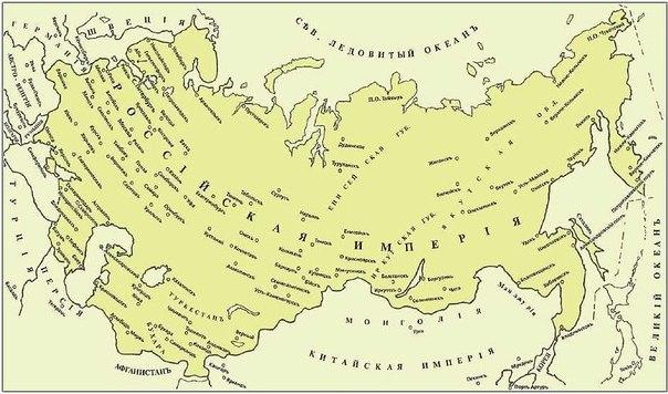 Золотое время России