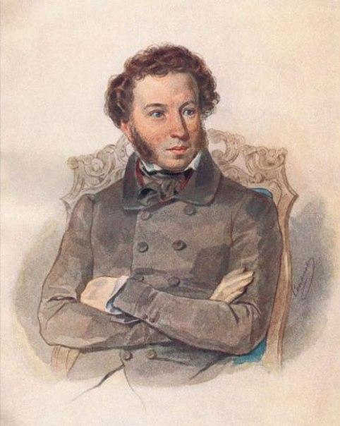 Случай с Пушкиным