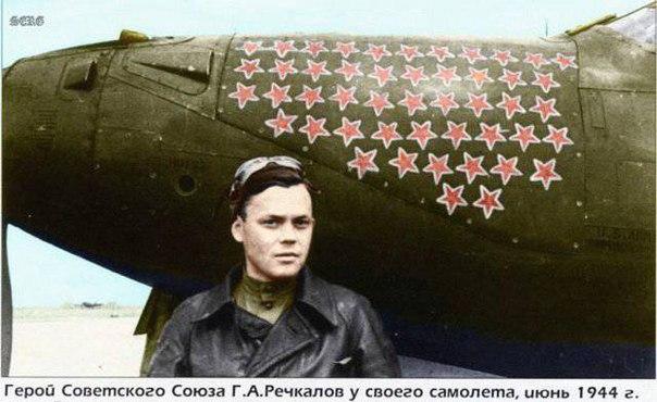 Григорий Андреевич Речкалов – один из незаслуженно