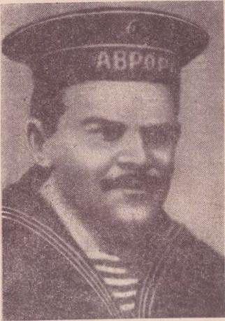 Евдоким Огнев (1887-1918) - русский революционер, комендор