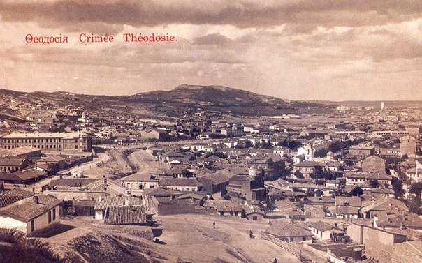 Единственный город в Крыму, сохранивший название с