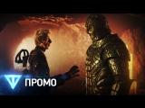 Доктор Кто 10 сезон 9 серия Русское промо