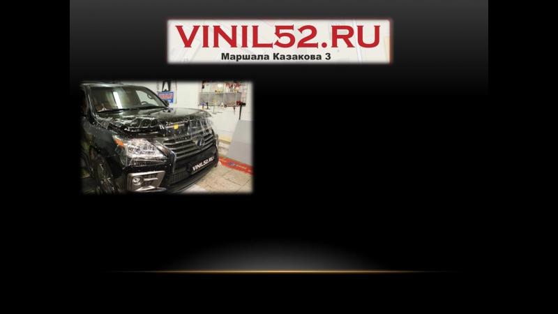 Реклама партнера: VINIL52
