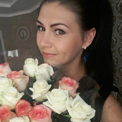 Кристина Малик