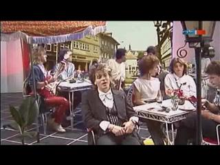 Ostrock - Die Groessten Hits -Made In GDR- 1976 - 1989