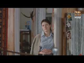 Любовь и голуби (на английском языке) - 25 кадр