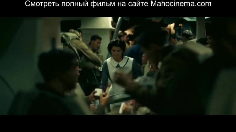 Дюнкерк (2017) - Смотреть полный фильм на сайте Mahocinema.com