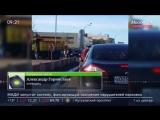 Горностай в эфире серьезный затор на Калужском шоссе