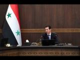 حديث الرئيس الأسد خلال ترؤسه جلسة مجلس الوزراء 20/6/2017