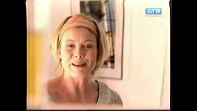Рекламный блок (ДТВ-Красноярск, 28.11.2010) Glade Oust, Фервекс, Агуша, Lipton, Vanish