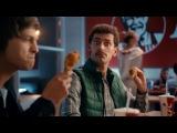KFC - 1000000 ножек бесплатно ( в повторе )