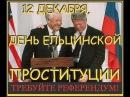 Россия колония США Факты