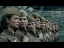 А Зори Здесь Тихие Военная Драма 2017 Русские Фильмы Лучшие Русские Фильмы 2017 Star