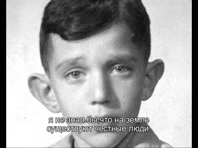 Януш Корчак. Фильм Семена Винокура (2004)