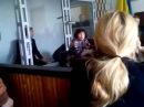 Елену Бережную пытаются удалить из зала суда