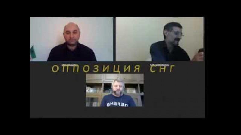 Ахмед Алихаджиев: Объединение оппозиции СНГ в широкую коалицию