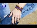 ZIGZAG Beaded Bracelet. 3D Beading Tutorial