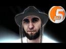 Видео Обзор LeeKei ФИЛОСОФ МЫСЛИТЕЛЬ РЭПЕР