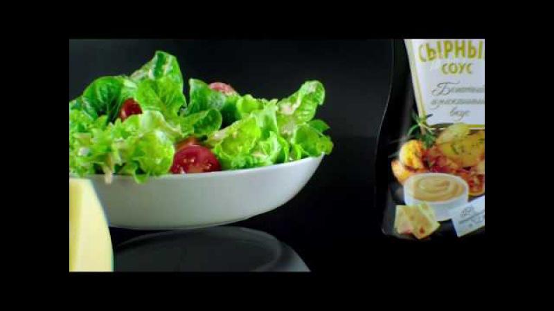 Реклама соус Heinz - Майонез нет, нет, нет