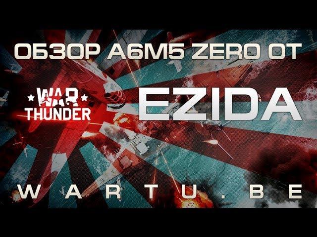 Ezida presents - A6M5 Ko Zero
