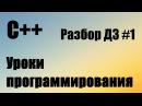 Домашнее задание. C . Сумма, произведение, среднее арифметическое чисел.